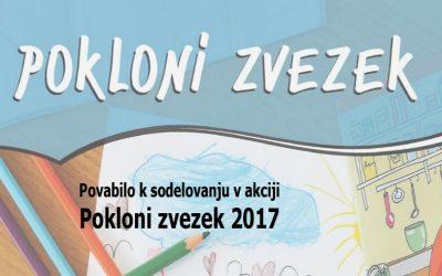 Dobrodelna akcija Pokloni zvezek 2017